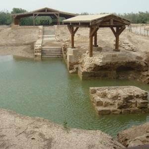 images/baptism/Bethany_Baptism_Site_PhotoGallery300.jpg