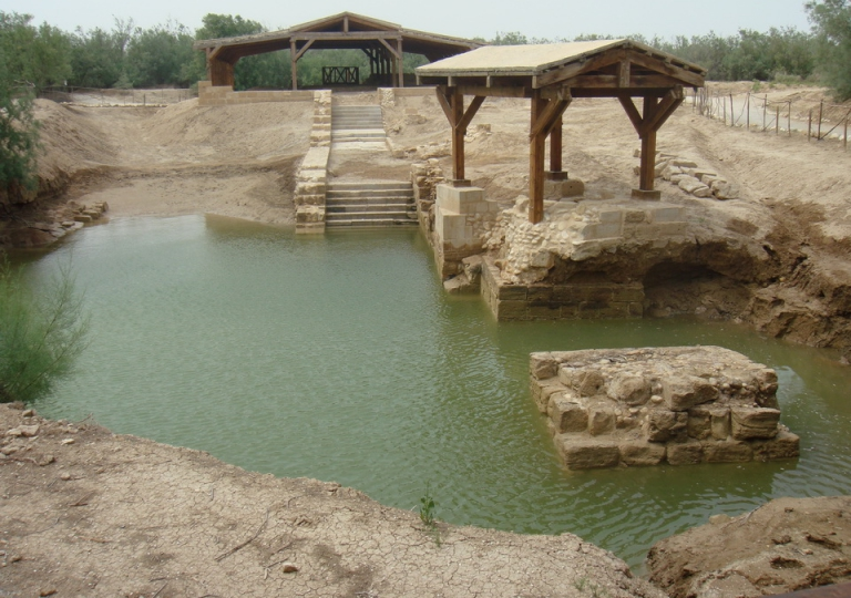 Baptism Site Gallery